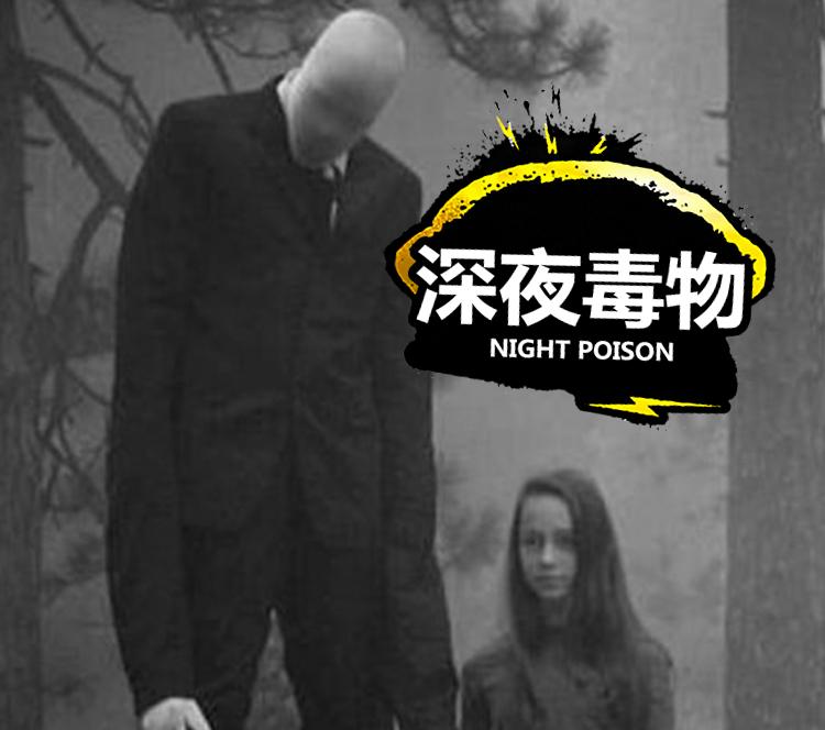 【深夜毒物】日本网友捕捉野生无脸男出没,回头一看居然骑摩托追了上来