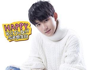 【今天TA生日】16岁的王源好像变了,又好像一切都没变