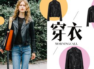 【穿衣MorningCall】 真正的时尚是永不过时,一件皮衣就能撑起整个秋天!