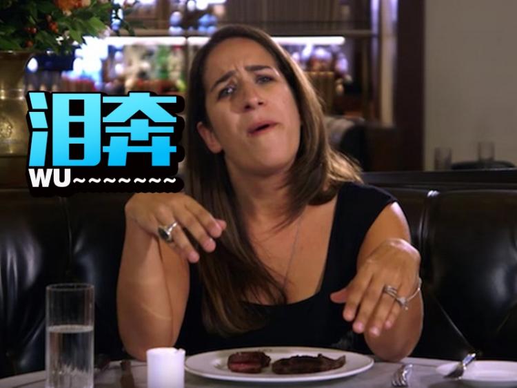 吃素22年的女子第一次吃肉:这太TM好吃了