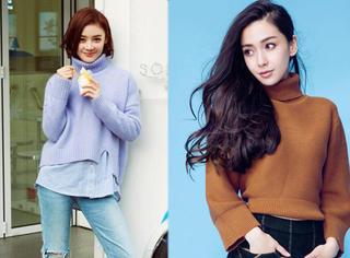 冬季来了,高领毛衣跟哪款发型更配?