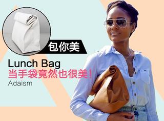 """【包你美】你舍得用这款""""纸袋""""装外卖吗?"""