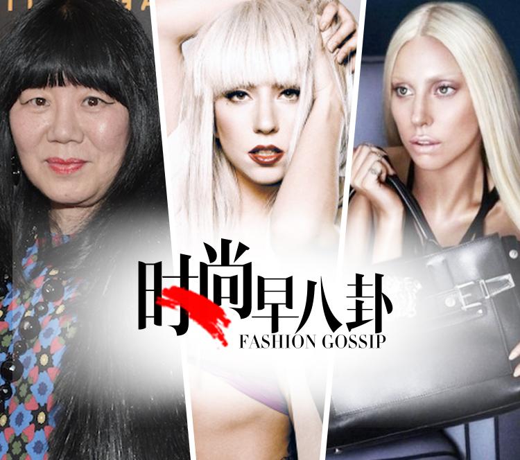 """【时尚早八卦】 Gaga确认出演""""范思哲谋杀案""""女掌门,维秘大秀试装现场有啥不一样!"""