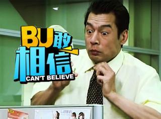 香港的方便面广告太糟糕惹!日本人说了这放他们那估计会禁播!