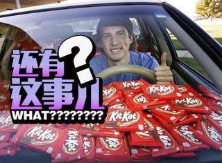 男生被偷走一块巧克力,雀巢公司送来6500块当补偿