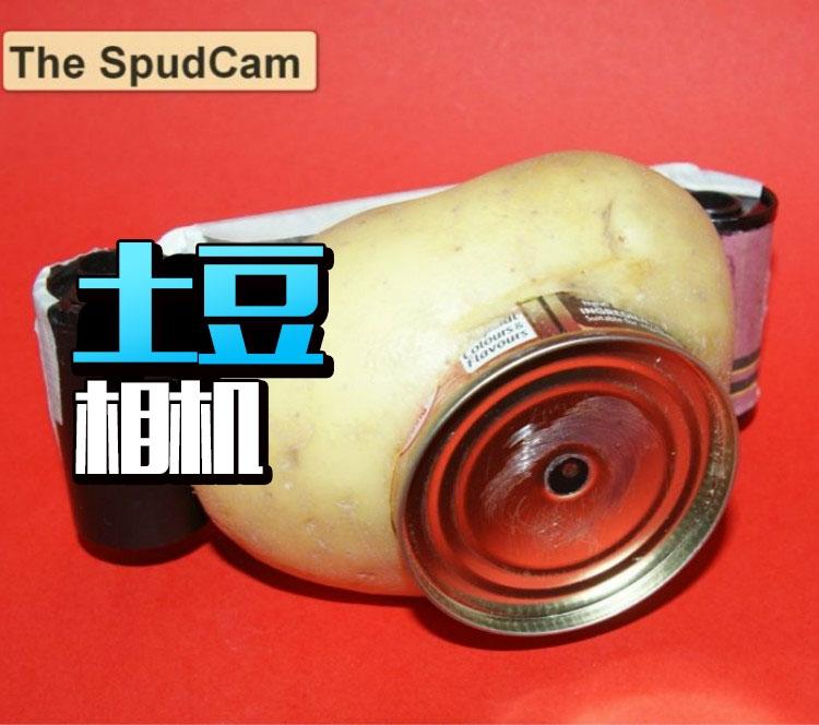他用土豆做了一个照相机,照片效果惊人