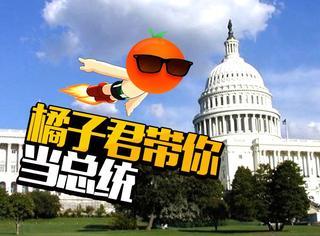 看了开票日情况,感觉美国人绝对应该选一个中国人当你们总统!