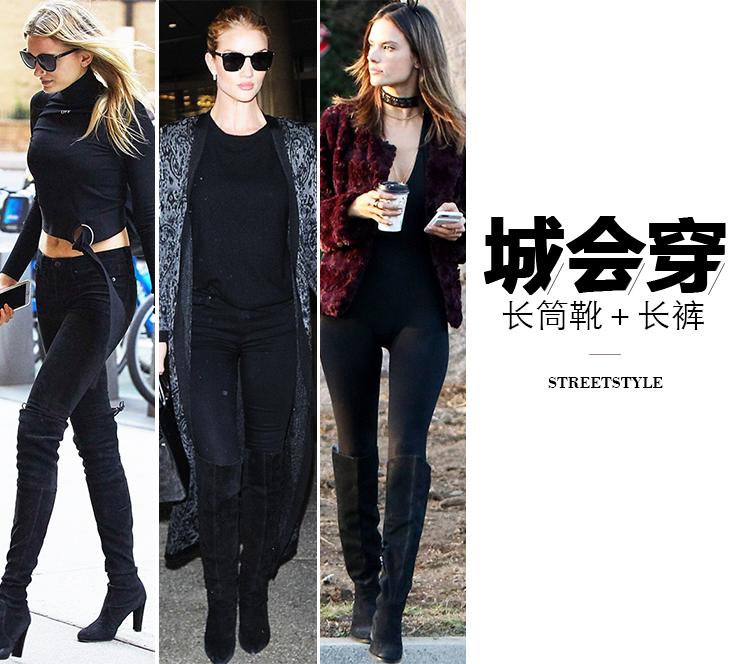 今年流行穿靴子露腿?才不是!配长裤才是冬天最受欢迎的穿法!