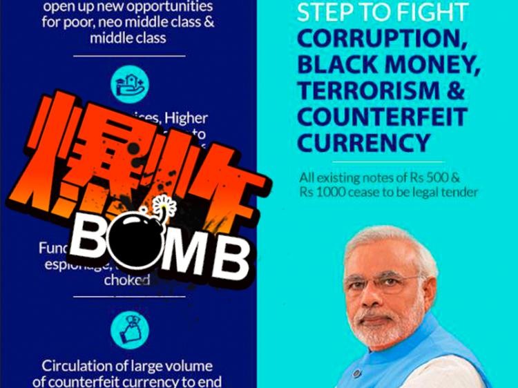 印度突然宣布废除大面额纸币,如果中国也废除大面额纸币将会怎样?