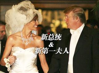 川普夫人当年结婚的婚纱是Dior高级定制,虽然奢华可真的不咋好看啊?