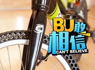 他们用脑洞让自行车终于摆脱了打气筒的束缚