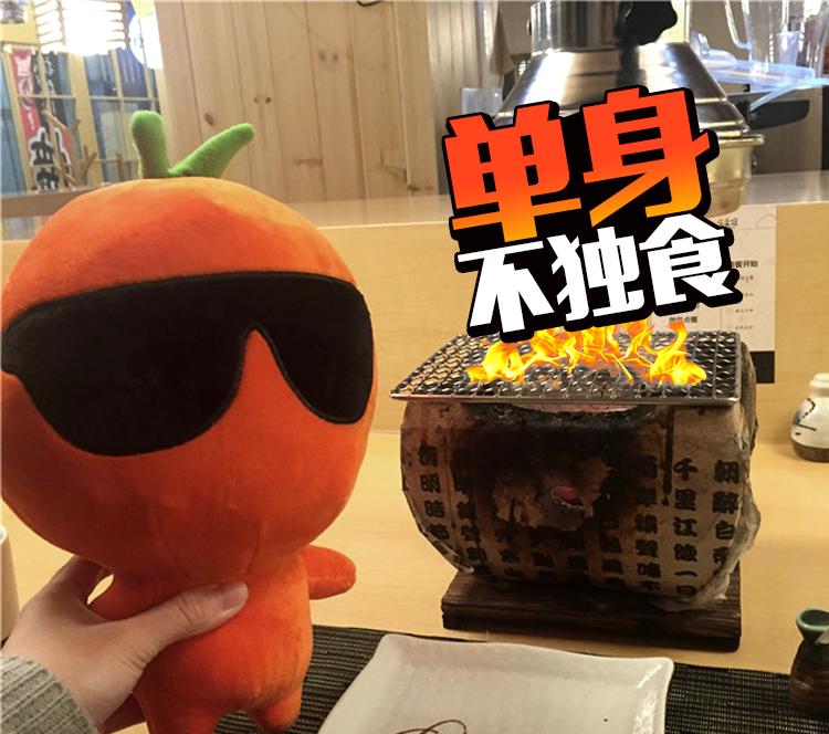 光棍节来了,橘子君想请单身狗们吃点好的