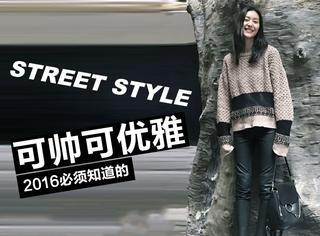 新款刚出就被刘雯看中,大表姐穿的这些私服太好看果然好眼光!