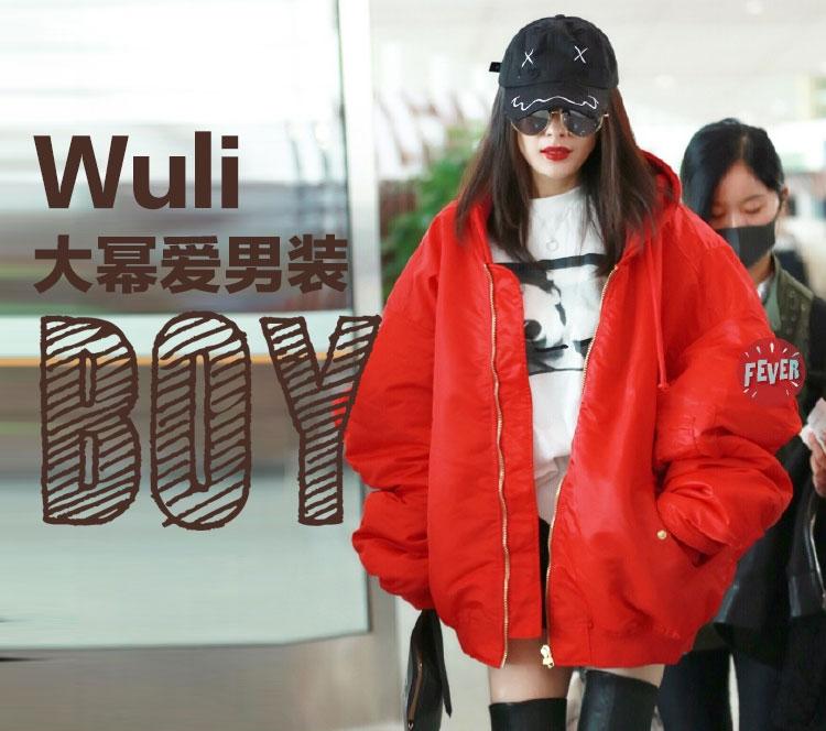 幂幂的大长腿已经逆天,奈何穿上这件火红的夹克更是美得让人移不开眼!