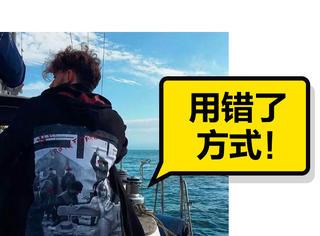 这件印着南京大屠杀照片的卫衣引发大公愤,然而设计师是想表达反对战争!