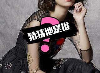 【猜猜TA是谁】她曾与京城名T关系亲密,被疑是同性恋