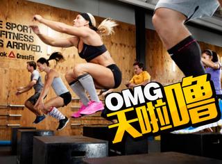 京城这些神一样的创新健身方式,给了你强大的坚持理由!