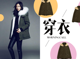 【穿衣MorningCall】 跟全智贤一样,过冬一件派克大衣就够了!