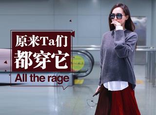 【明星同款】唐嫣冬季穿得像韩剧女主一般,这样搭配的百褶裙也是真心美!