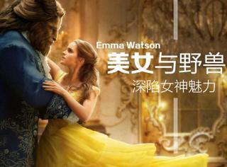 公主演公主|Emma Watson参演《美女与野兽》仙照曝光