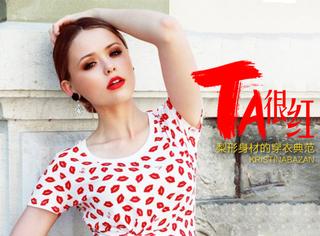 TA很红丨腿粗女孩的穿衣模范!超红的90后瑞士博主!!