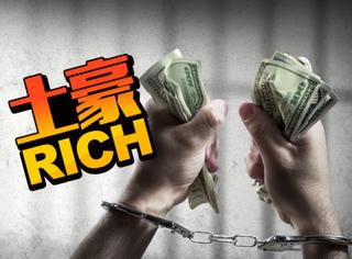 美国私营监狱CCA一年赚18亿美金,中国土豪也能去开吗?