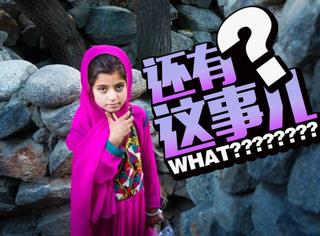 """巴基斯坦5少女因拒绝""""儿童婚姻"""",就面临被强奸和杀害的风险!"""