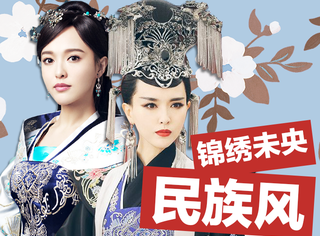 《锦绣未央》的唐嫣&罗晋民族风CP,真的不给好评吗?