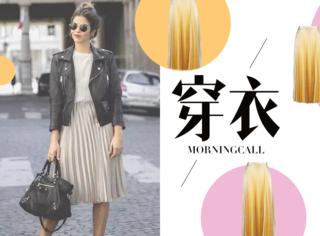【穿衣MorningCall】 天冷也要穿美美地裙子,MidiSkirt最适合不过!