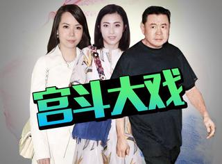 刘銮雄宣布与相恋14年的吕丽君分手,甘比上位,可这场宫斗戏真有输赢吗?
