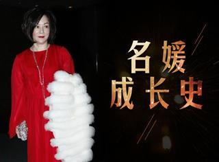 她是上海前首富妻子、曾入狱3年半,如今儿子结婚惊动香港娱乐圈