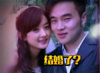 赵丽颖未成名前就已经结婚?工作室辟谣了!