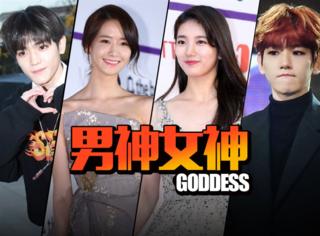 韩国首届亚洲明星盛典 | EXO成最大赢家,秀智允儿简直美哭
