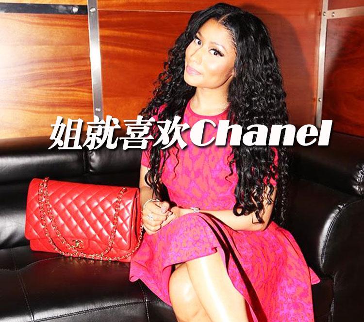 麻辣鸡去哪儿都拎着她的香奈儿包儿,Chanel简直欠她一个代言啊!