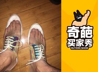 【奇葩买家秀】这双透明鞋简直了,买家:长得像刘梓晨
