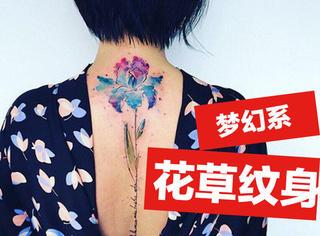 像是身体开出花儿来,梦幻的[花草系纹身]来撩你!