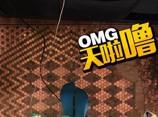 美国妹子用13000枚硬币,铺成了家里的地板