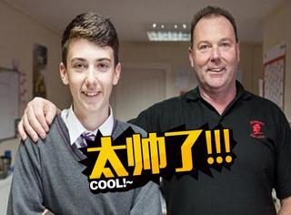 英国14岁男孩就这么白手起家,一年赚1700万元
