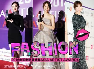 从性感女郎到芭比公主,当韩剧女主们走上2016亚洲明星盛典红毯居然风格迥异!