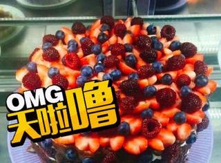 真正的水果蛋糕是无所畏惧的!没有真水果的蛋糕都是耍流氓!