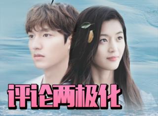 《蓝色大海》播了2集,国内捧上天,韩网却嘲得厉害?