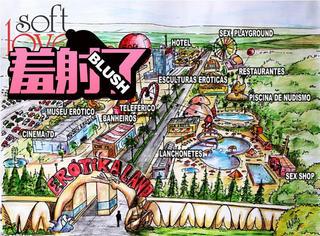 画风咸湿的成人性爱游乐园将于2018年巴西开业