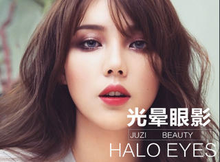 比烟熏妆更日常,比桃花妆更性感,今年秋冬最流行的眼影方法