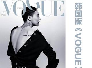 《VOGUE》封面被韩国明星包围,一贯的冷清色调依然要给好评!