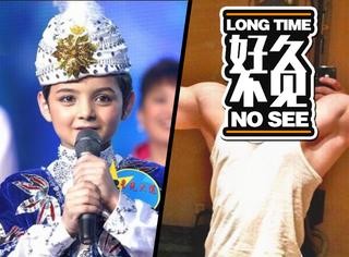 【好久不见】那个来自新疆的童星阿尔法,现在长这样!