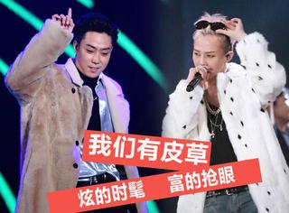 水晶男孩、BigBang的祖传皮草确定不是来炫富的?