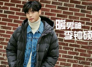 【时装片】李钟硕的冬季时尚,风度与温度兼备~
