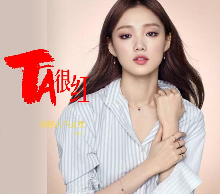 拥有娃娃脸与175cm高挑身材的李圣经,才是韩国美少女的最佳代言人嘛!