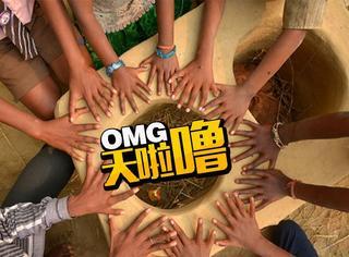 印度有个奇怪家族,每个人都有12根手指,12根脚趾