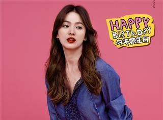 【今天TA生日】宋慧乔:有多少人因为美忽略了她的拼